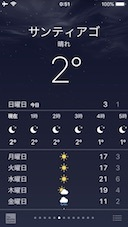 IMG_1298気温2度.jpg