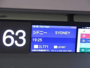 IMG_6786シドニー行き.jpg