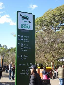 IMG_6853動物園看板.jpg