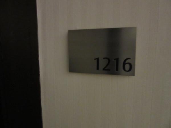 IMG_7280ホテル1216号室.jpg