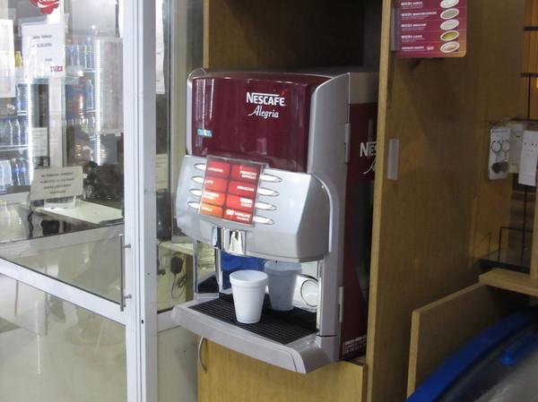 IMG_7378コンビニコーヒー.jpg
