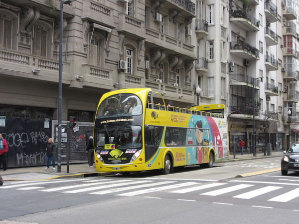 IMG_7593観光バス.jpg