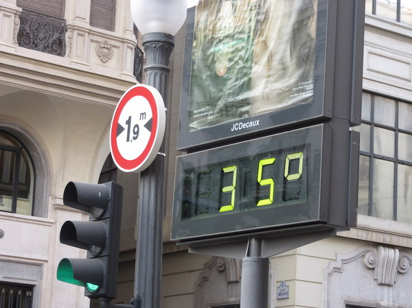 IMG_7924気温35度.jpg
