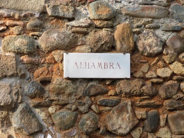 IMG_8002アルハンブラ文字.jpg