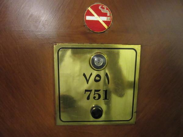 IMG_8337部屋番号751.jpg